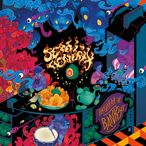 Semi Hendrix (Ras Kass & Jack Splash) - Breakfast At Banksy's (2xLP)