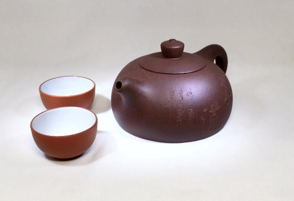 Chinese Yixing Zisha Tea Pot