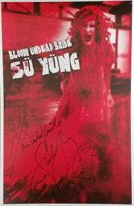 Sü Yüng Autographed 11x17 Poster #1