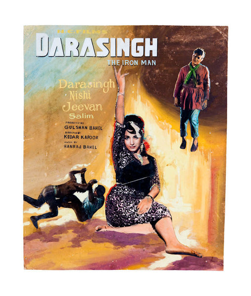 Darasingh: The Iron Man, 1964