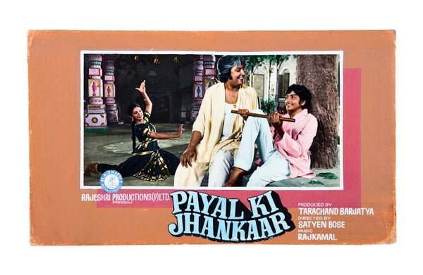Payal ki Jhankaar (6), 1980