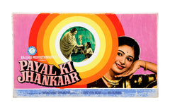 Payal ki Jhankaar (8), 1980