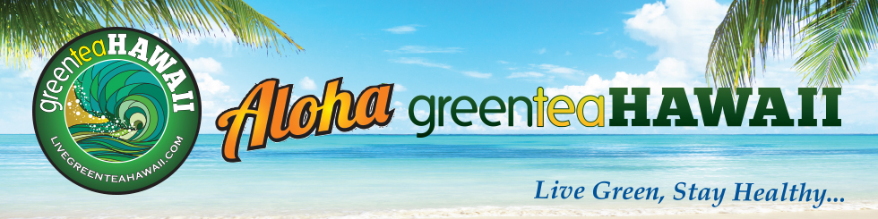 Aloha green tea HAWAII