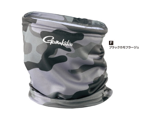 Gamakatsu No Fly Zone (R) Neck & Face Cover GM3559