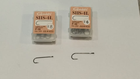 Gamakatsu S11S-4L Fly Hooks (Pack of 20)