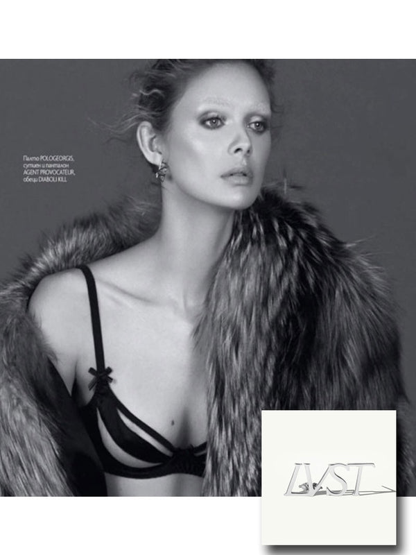 LUST AND ENVY EARRINGS FEATURED IN ELLE BULGARIA