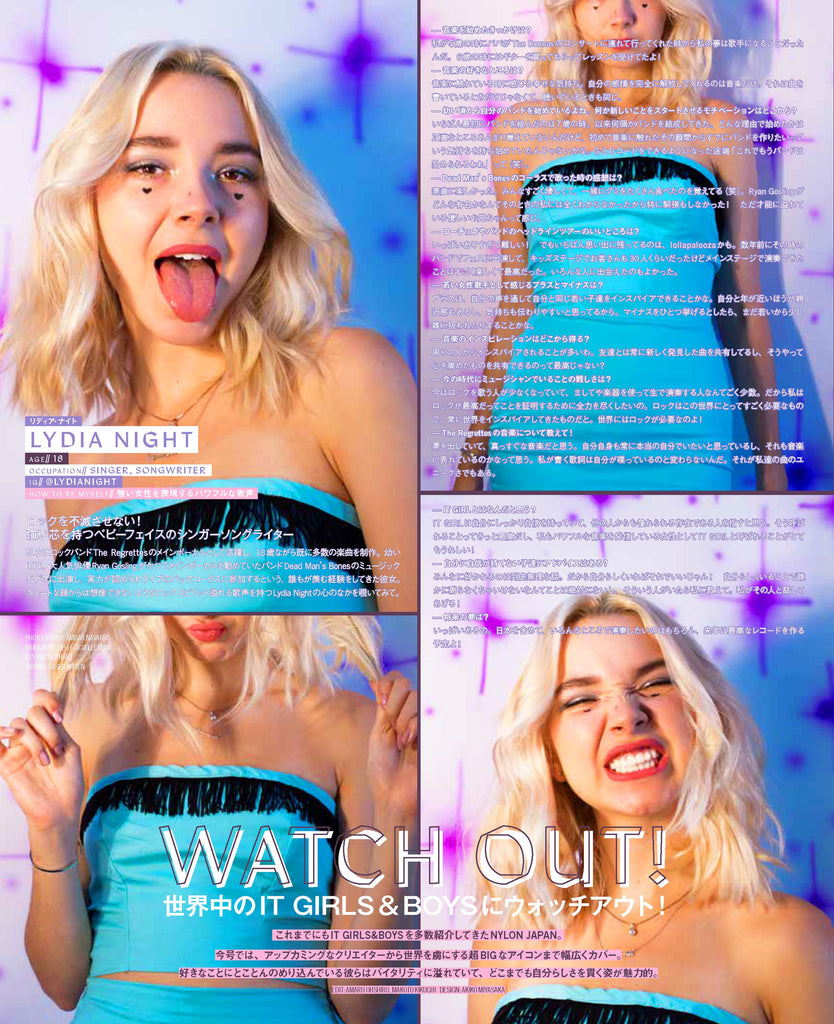 Lydia Night from The Regrettes featured on Nylon Japan
