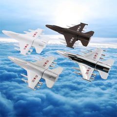 Fighter Aircraft USB Flash Drive