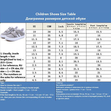 Load image into Gallery viewer, Willam Casual Sneakers - Kids Shoe Shack