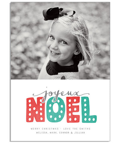Brushed Noel 5x7 Flat Card and Address Label