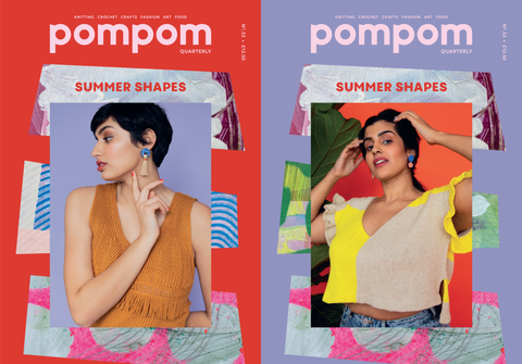 pompom Quarterly - Issue 33 / Summer Shapes