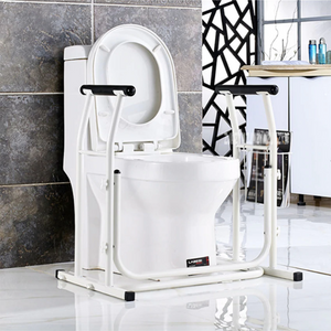 UncleCart® Toilet Safety Frame