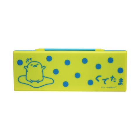 Gudetama Dotted Pencil Case 56763-00001