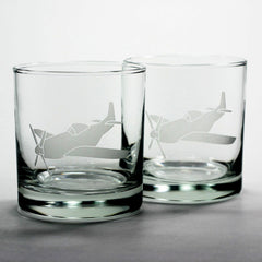 Airplane Lowball Glass (Retired)