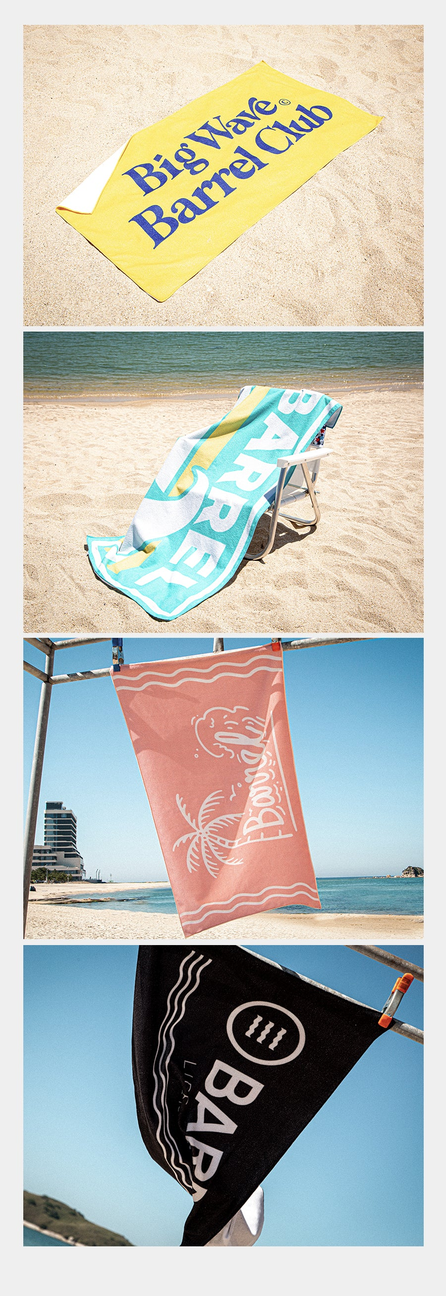 20_barrel_beach_towel_mint_image