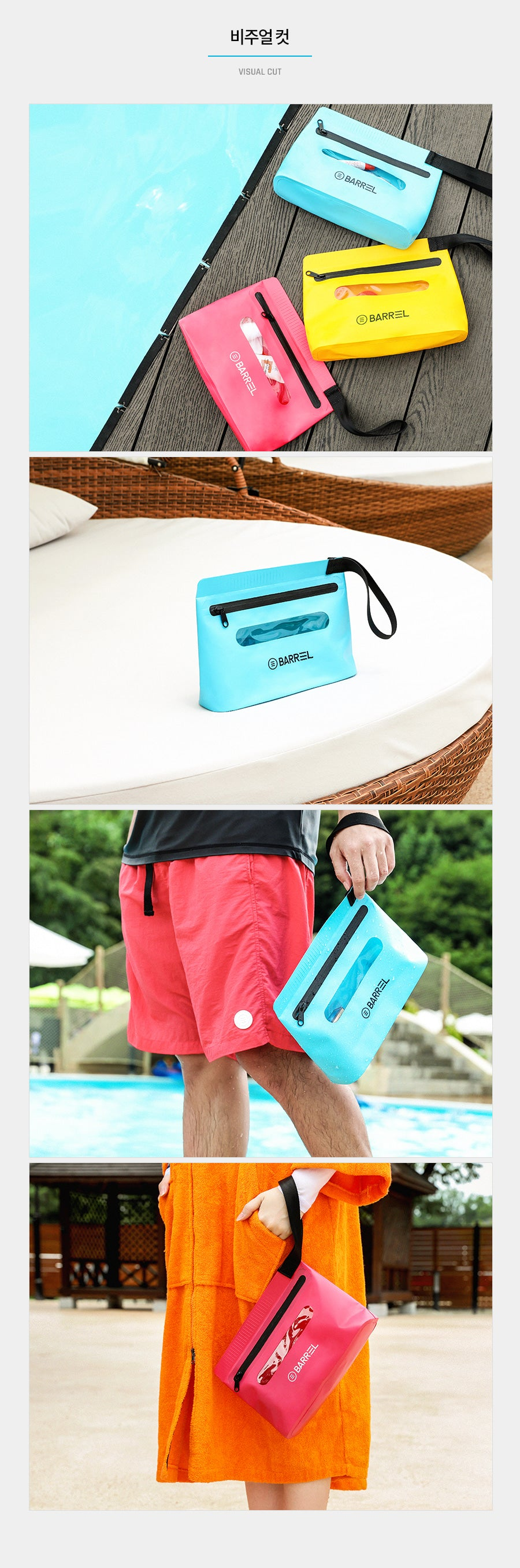 Barrel Dry Hand Pouch-SKY BLUE_image