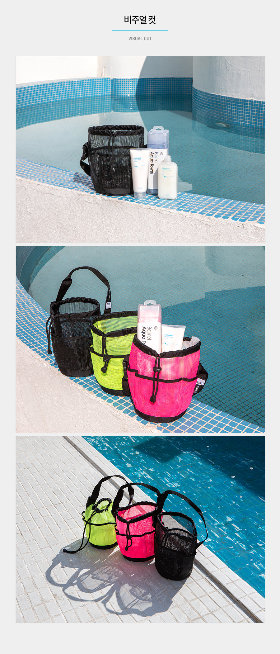 Barrel Mesh Shower Tote Bag-BLACK_image