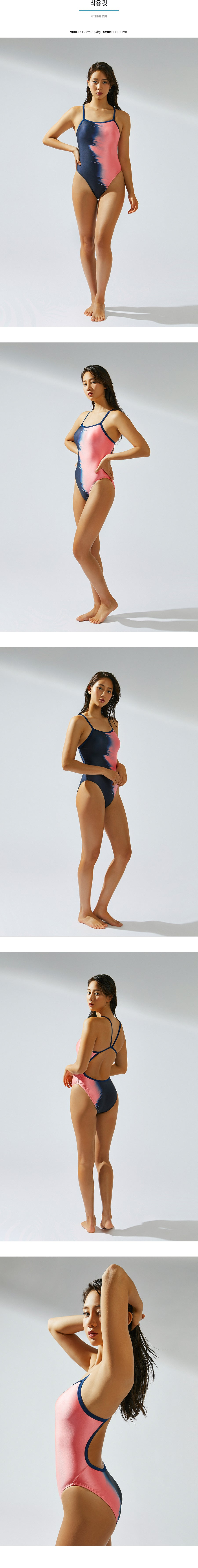 Barrel Womens Racing Fit Shadow V-Back Strap Swimsuit-ROSE SHADOW