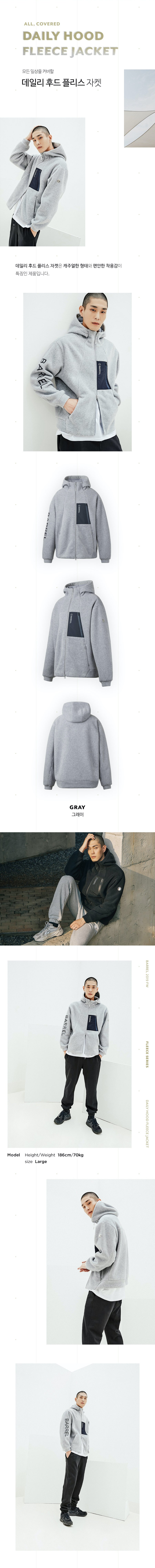 BARREL Unisex Daily Hoodie Fleece Jacket-GREY_image