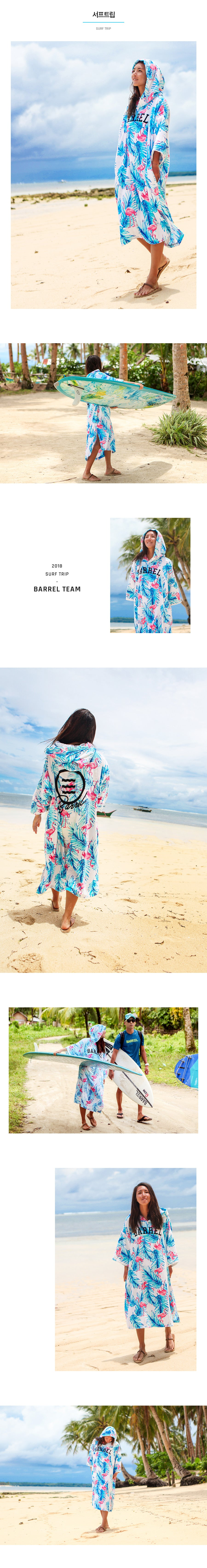 Barrel Unisex Poncho Towel-FLAMINGO V3