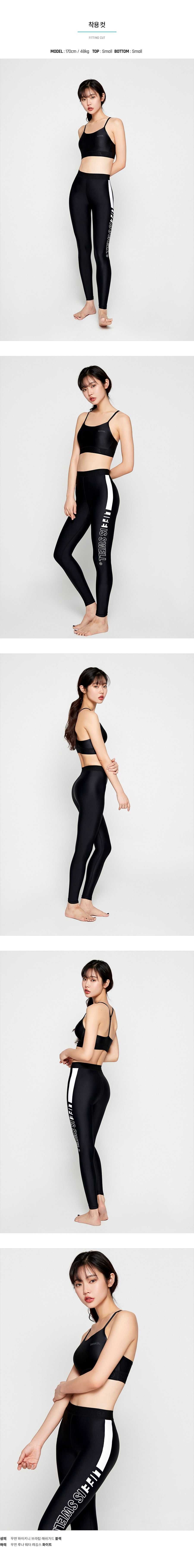 Barrel Womens Luna Water Leggings-WHITE