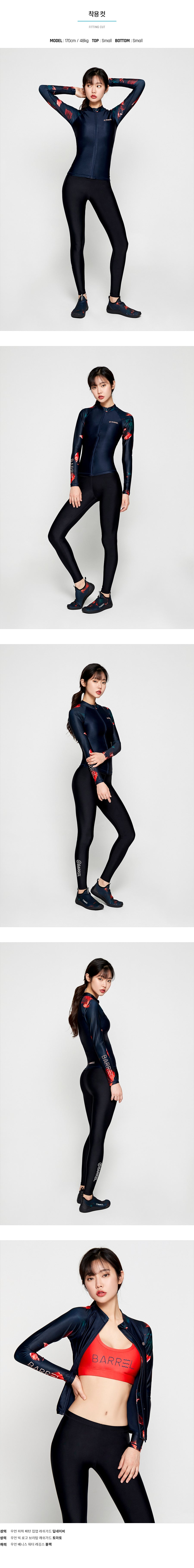 Barrel Womens Piha Pattern Zip-Up Rashguard-DEEP NAVY