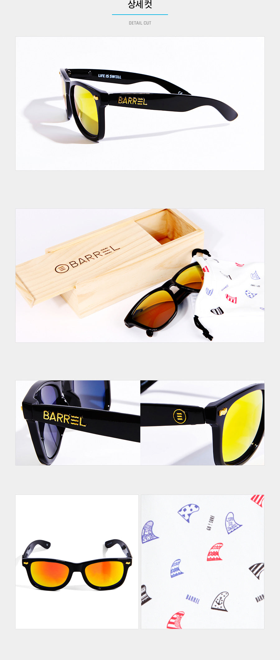 Barrel Horizon Sunglasses-BLACK/BLUE