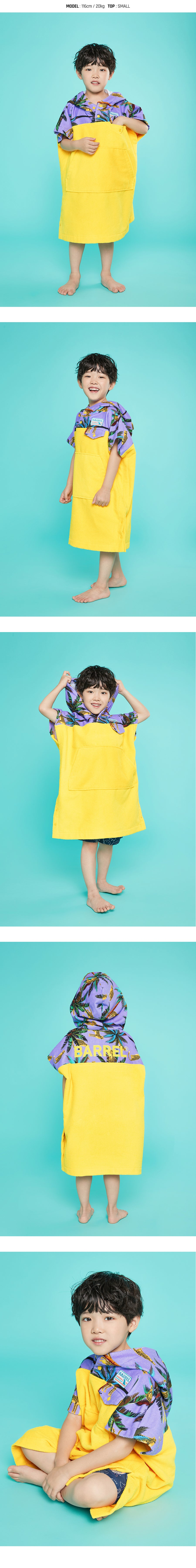 Barrel Kids Cozy Pocket Poncho Towel-SAVANA_image1