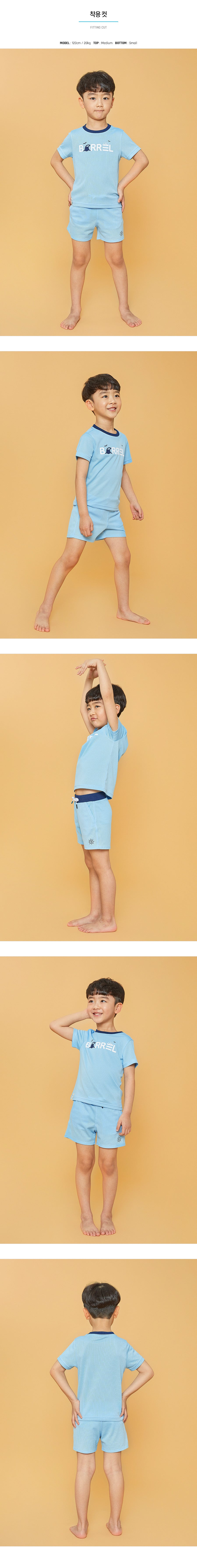 Barrel Kids Mesh Short Sleeve-SKYBLUE