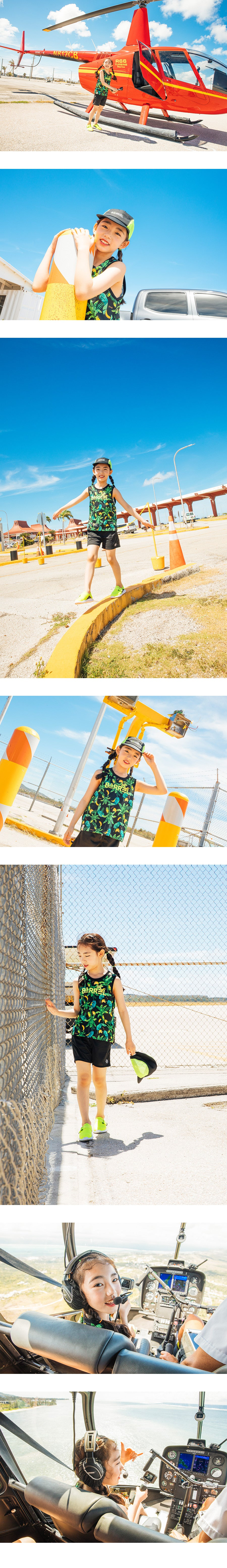 Barrel Kids Mesh Sleeveless-JUNGLE BANANA_image