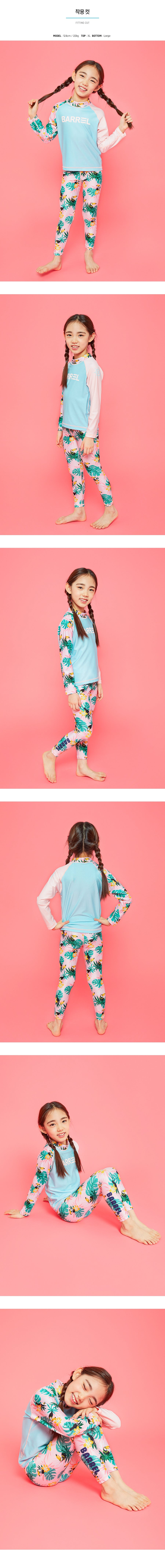 Barrel Kids Pattern Water Legging-PINK TOUCAN
