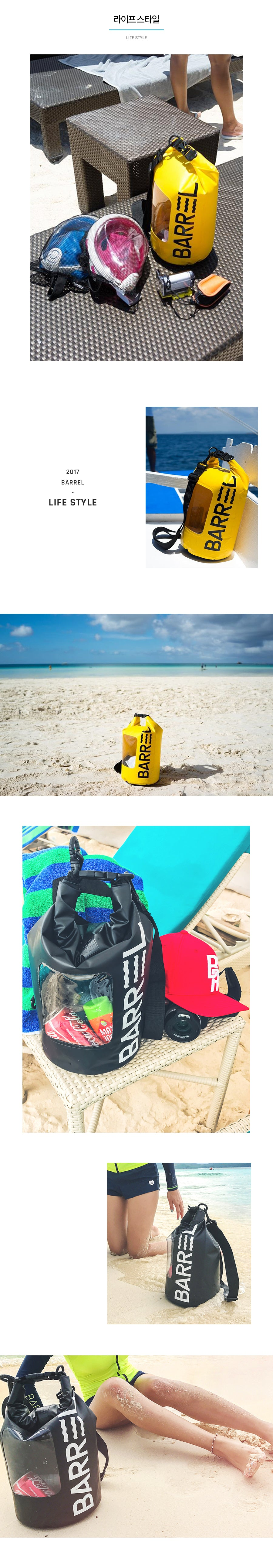Barrel Basic Dry Bag 10L-YELLOW