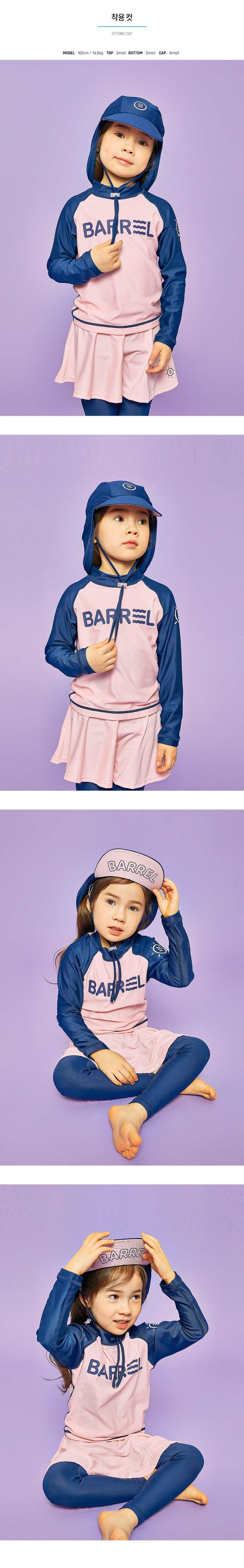 Barrel Kids Aqua Cap V3-NAVY/BRIGHT PINK