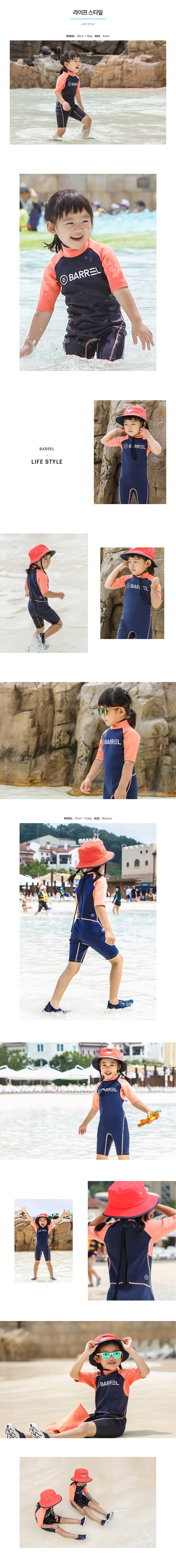 Barrel Kids 1mm Neoprene Spring Suit-NAVY/PEACH_image