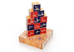 Uncle Goose Arabic Character Blocks available from Room 2046 cafe shop studio Toronto Canada