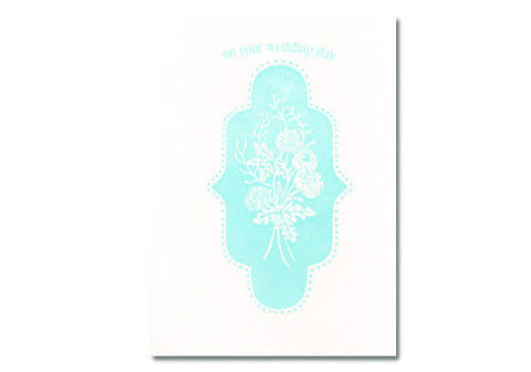 Papillon Press On Your Wedding Day Letterpress Card | Room 2046 Toronto Canada