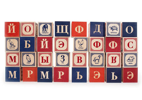 Uncle Goose Russian ABC Blocks | Room 2046 Toronto Canada