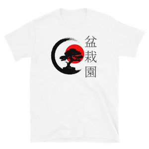Red Sun Bonsai T-Shirt - Bonsai-En