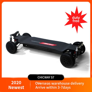 All terrain Electric skateboard Four-wheel drive Really off-road skateboarding Top speed 30 mph planetary gear motor