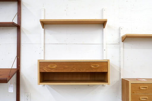 Danish Mid Century Oak Wall System - (316-104.3)