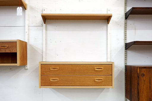 Danish Mid-Century Oak Wall System (316-104.2)