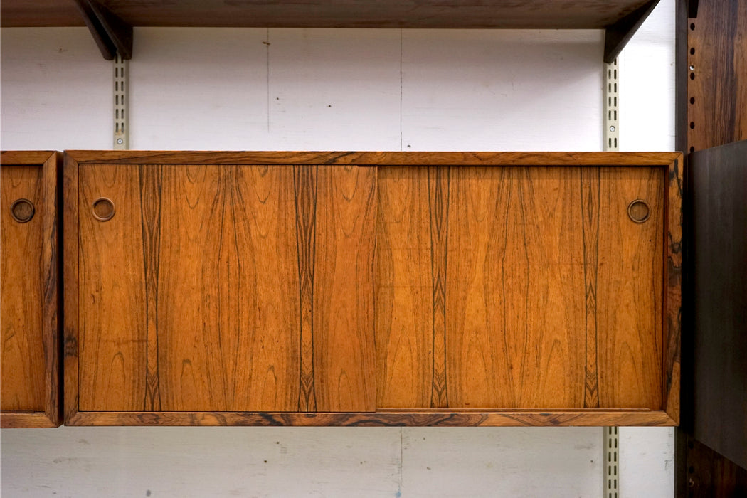 Rosewood Wall System - (316-105.1)