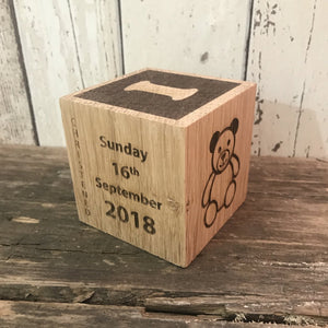 Engraved Baby Birthday or Christening Wooden Cube