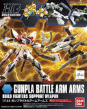 gunpla  #10 GunPla Battle Arms