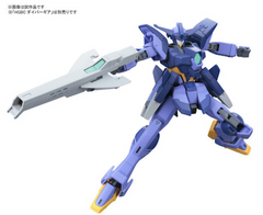 Preorder gunpla HG 1/144 #17 Impulse Gundam Arc