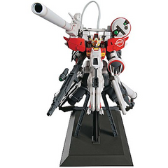 gunpla MG Plan303E Deep Strike
