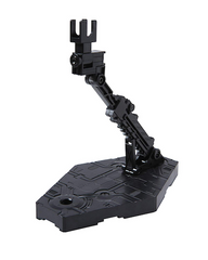 gunpla Black Action Base 2