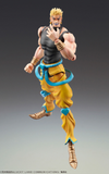 Preorder Action Figure Super Action Chozokado [DIO] (Awakening Ver)