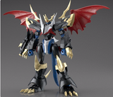 Preorder gunpla figure-rise Imperialdramon (Amplified)