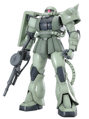 gunpla MG MS-06J ZAKU II Ver 2.0